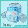 wholesale super absorbency pamper baby diapers /adult diapers from China