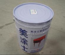 Furniture Spray Paint/ MDF Kitchen Furniture Cabinet / White Pearl Paint Sealer