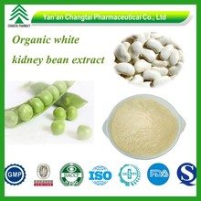 GMP Factory Supply Organic White Kidney Bean herbal naturalextract powder