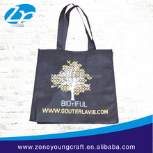 Stamping logo non woven tote shopping gift bag