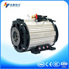 Forklift parts HPB8.6-4 battery powered electric motor ac