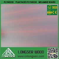 warm withe melamine laminated mdf sheet