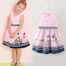 2015 Guangzhou Cream Sleeveless Kids Children Lace Dress Little Girls Sequins Dress Flower Girl Dresses Vintage Style