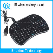 Rii mini i8 Keyboard English Air Mouse Multi-Media Remote Control Touchpad Handheld For Android TV BOX PC Laptop Tablet Mini PC