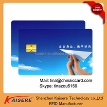 5542/5528 chip contact smart card