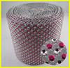 Crystal AB Plastic Rhinestone Mesh Sheet Plastic Rhinestone Banding,