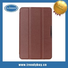 Hotselling new smart cover cases for kindle fire hd 7 2014 version