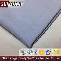new design tc poplin broadcloth fabric