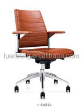 Shunde personality medium back upholstered chairs,unique office furniture, factory direct executive chair