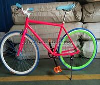700c giant road bike,/road bicycle