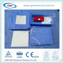 Cheap and Fine Disposable Surgical Eye Drapes Set for Hospital.clinic