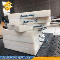 Polythehlene UHMWPE Outrigger Pad Stabilizer