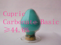 Cupric carbonate,copper carbonate,Copper(II) Carbonate,CuCO3