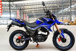 chinese Tekken motocicletas 250cc ,on off road dirt bike,enduro EEC motorcycles