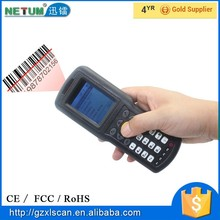 NT-9800 Portable small bar code data collector terminal