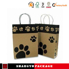 art paper Direct Factory Custom Made Glossy High End Paper Bag