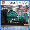 Tangpower kta19-g4 diesel generator 500 kva