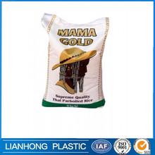 5kg, 25kg, 50kg, China pp woven rice bag, pp sack for rice, sugar, salt, flour, cement, sand, plastic woven bag