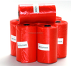 Biodegradable Dog Waste Poop Bags 20 bags/roll RED with Core