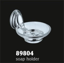 Hot Selling 2015 hardware bathroom accessories 89804