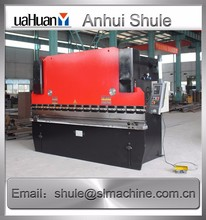 Highly secure Electrical power Press break tools ,Press Brake for Sale from China Factory direct sales WC67Y-160t/6000