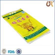 Custom printed plastic rice packing bag/rice bag 50kg
