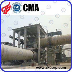 China professional lime/cement rotarykiln supplier