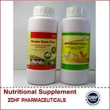 Veterinary Immune booster medicines vitamin ad3e for live sheep