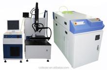 SCHARF tool fiber optic transmission laser welding machine CE