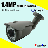 New IP Video Camera Onvif 960P IP Cam P2P 1.4mp IP Camera Security Camera Network Function CCTV Camera