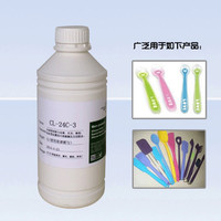 280ml excellent waterproof & weather resistant silicone sealant