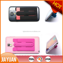cell phone sticker card holder & silicone phone pouch