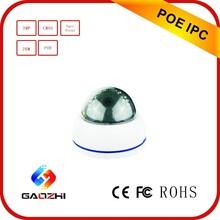 2MP Low-illumination Camera --POE 1080P CMOS SONY IP66 30m Vandor-proof Dome IP Camera