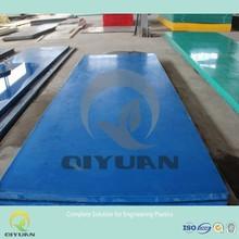 anti abrasion uhmw sheet