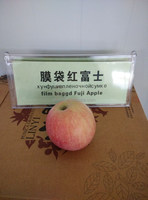 Bulk fresh red delicious Fuji apple