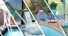 Newest Arc Stainless Steel Massage Impact Bath,Back Massage Impact Bath