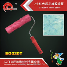 """Texture pattern paint roller - 7"""" Rubber Roller"""