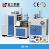 Paper Recycling Machine Prices/paper Glass Machine zb-09