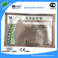 wholesale chinese herbal Orthopaedics patch back pain neck pain knee pain ODM/OEM/ Private Label