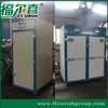 Automatic fruit and vegetable drying machine
