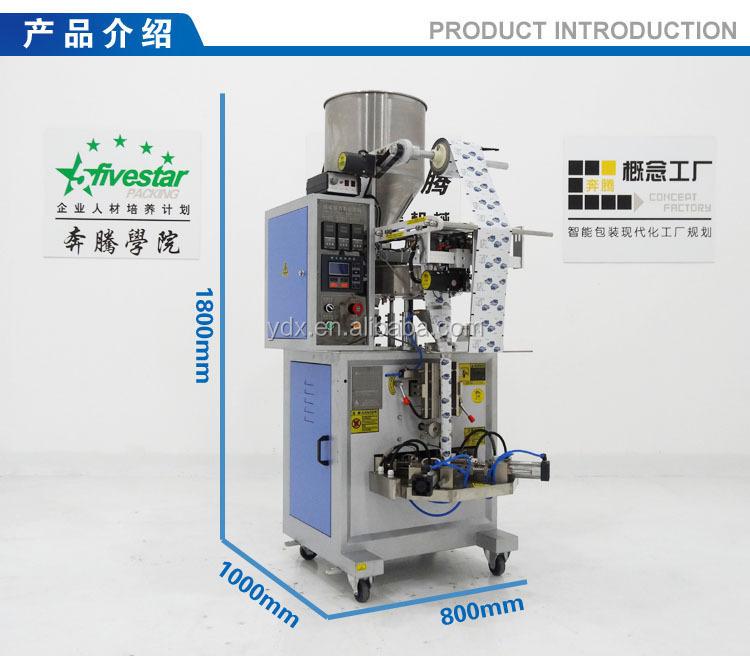 4 Fivestar BT-8250DN-N10 MARS MMs chocolate bean candy triangles triangular packaging machine