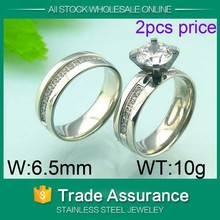 new style fashion moroccan wedding rings price silver rings for couple