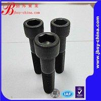 Knurled carbon steel socket cap screw