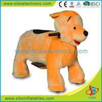 GM59 Sibo Bear shape high quality kid ridding cars in amusement park