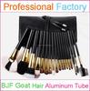 18pcs high quality natural hair makeup brush set with black pu brushes case