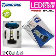 2016 New and Hot LED moto headlight, led M02E motorcycle headlight 6-light, car h6 led headlight bulbs 6000lm 60w