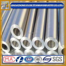 ASTM B523 Zr 702 seamless Tubes price per kg