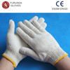 White cotton knitted gloves work safety personal protective equipment
