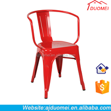 2015 Alibaba New Style Metal Chair with Backrest;Leisure Metal Furniture