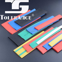 Customized colored heat shrink tube/heat shrinkable sleeves